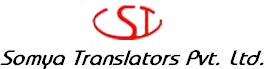 Somya Translators logo